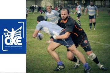 Ενεργοποίηση της Ομοσπονδίας Χειροσφαίρισης για το Ράγκμπι
